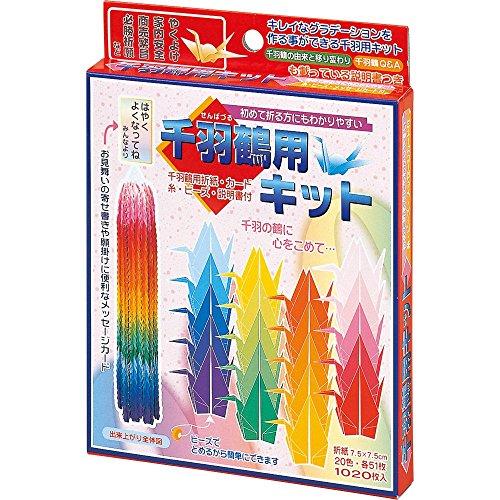 トーヨー 折り紙 千羽鶴用キット 7.5cm角 20色 1020枚入 103400