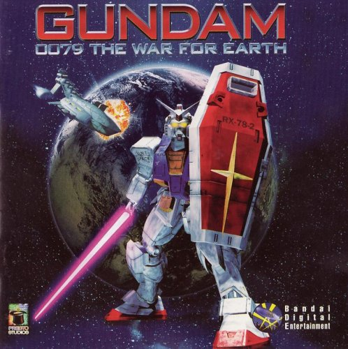Gundam 0079: The War for Earth (輸入版)