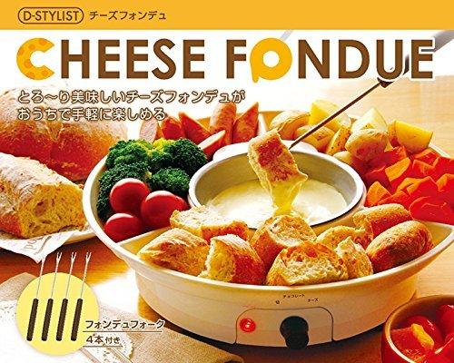 かぼちゃの酒粕チーズ鍋