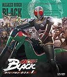 仮面ライダーBLACK Blu‐ray BOX 1 [Blu-ray]