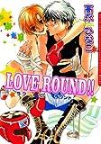 LOVE ROUND!! (ダリアコミックスe)