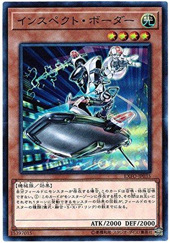 遊戯王 / インスペクト・ボーダー(スーパーレア) / EXFO-JP035 / EXTREME FORCE(エクストリーム・フォース)