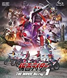 仮面ライダー THE MOVIE Blu-ray VOL.1