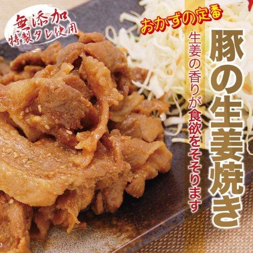 大阪の味ゆうぜん 無添加 豚しょうが焼き 100g×12パック