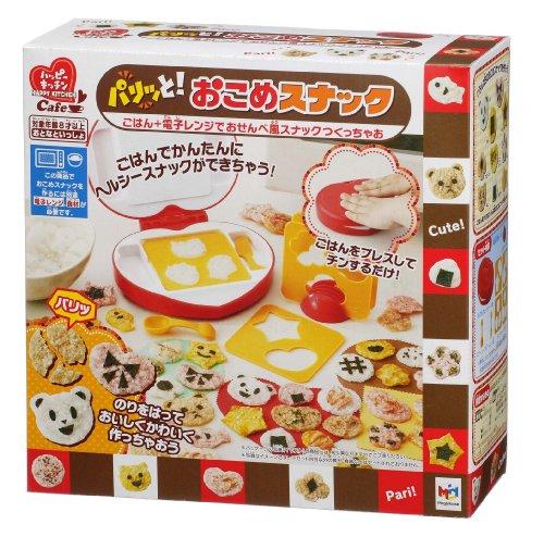 ハッピーキッチンカフェはお菓子を簡単に作れるおもちゃ