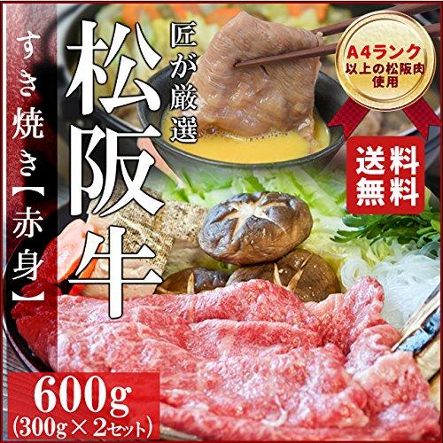 松阪牛は誕生日プレゼントに人気のギフト