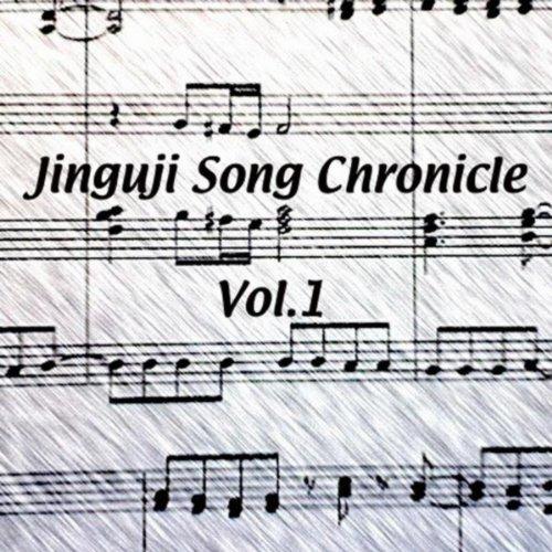 Jinguji Song Chronicle Vol.1