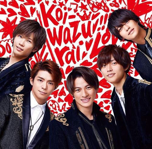 koi-wazurai(通常盤)