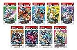 ポケモンカードゲーム サン&ムーン「GXスタートデッキ 9種セット プロモカード「ルギア」付き」