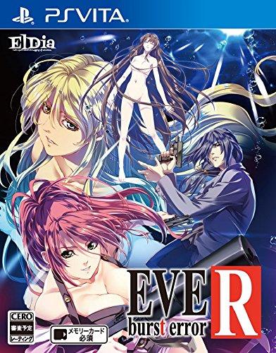EVE Burst error R - PS Vita