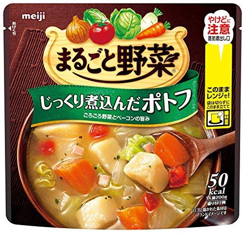 まるごと野菜 じっくり煮込んだポトフ 200g×6