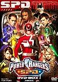 POWER RANGERS S.P.D. DVD-BOX 1
