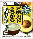 永谷園 アボカドのちから キレイなグリーンスープ 3袋入×10個