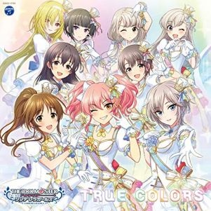 【メーカー特典あり】 THE IDOLM@STER CINDERELLA GIRLS STARLIGHT MASTER  for the NEXT! 01 TRUE COLORS(ジャケ柄ステッカー付き)