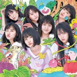 56th Single「サステナブル」 TypeA  通常盤