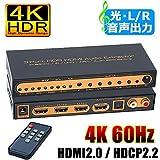 ELEVIEW 4K60Hz HDR HDMI2.0 HDCP2.2対応 HDMI音声分離 セレクター 3入力1出力 + 音声出力(SPDIF/TOSLINK 光デジタル・L/R白赤)ARC対応 hdmi分配器 hdmi切替器 PS4 pro/Blu-ray/Fire TVなど対応 自動・手動切り替え リモコン付き hdmiスイッチャー 3×1