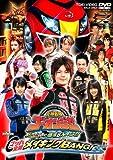 炎神戦隊ゴーオンジャー THE MOVIE メイキング [DVD]