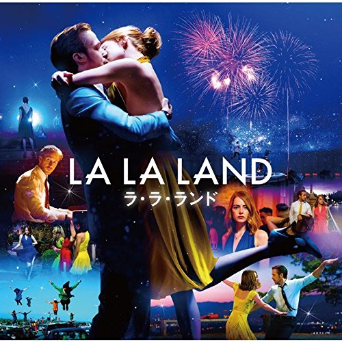 ラ・ラ・ランド(オリジナル・サウンドトラック)-サウンドトラック