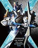 【Amazon.co.jp限定】劇場版ウルトラマンX きたぞ! われらのウルトラマン Blu-ray メモリアル BOX (2Lサイズ描きおろしアートカード付)