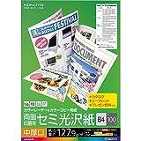 コクヨ カラーレーザー カラーコピー 両面印刷 セミ光沢 中厚口 B4 100枚 LBP-FH2800