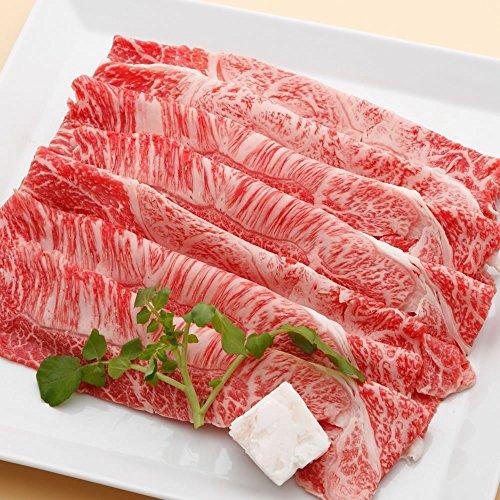 神戸牛のすき焼き肉は退職祝いと結婚祝いに人気のギフト