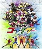 仮面戦隊ゴライダー [Blu-ray]