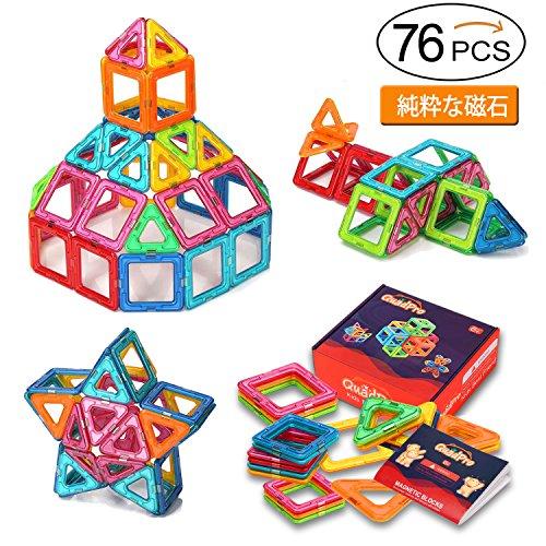 磁石ブロックを女の子の誕生日にプレゼント