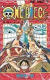 ONE PIECE 15 (ジャンプ・コミックス)