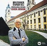ブルックナー:交響曲第8番(1890年版 ノーヴァク編)