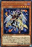 ヴェルズ・ケルキオン レア 遊戯王 リンクヴレインズパック lvp1-jp024