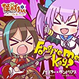 Forgive me,kay?/怪獣娘~ウルトラ怪獣擬人化計画~キャラクターソング
