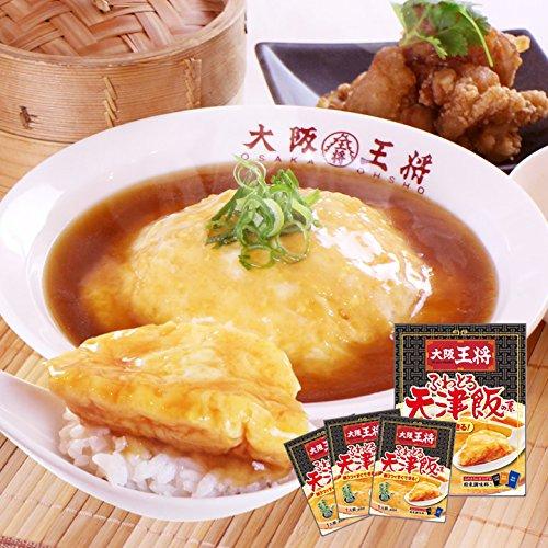 【送料無料】ふわとろ天津飯の素4袋セット(1人前×4袋)