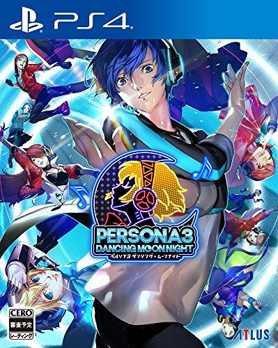 ペルソナ3 ダンシング・ムーンナイト 【Amazon.co.jp限定】アイテム未定 付 - PS4