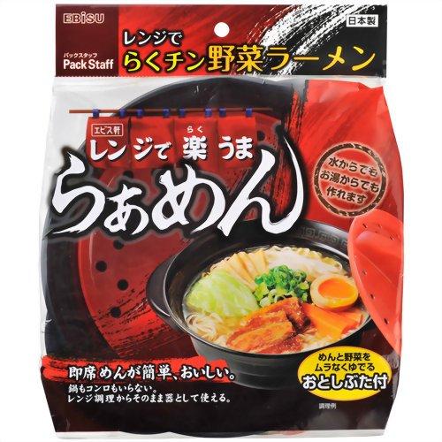 レンジでらくチン野菜ラーメン ホーム&キッチン 調理器具 電子レンジ調理器 [並行輸入品] -