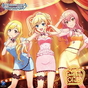 【メーカー特典あり】 THE IDOLM@STER CINDERELLA GIRLS STARLIGHT MASTER for the NEXT! 03 Gossip Club(ジャケ柄ステッカー付)