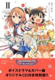THE IDOLM@STER CINDERELLA GIRLS U149(2) SPECIAL EDITION (サイコミ)