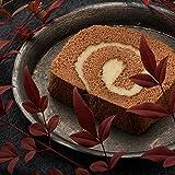 栗きんとんショコラ米粉ロールケーキ