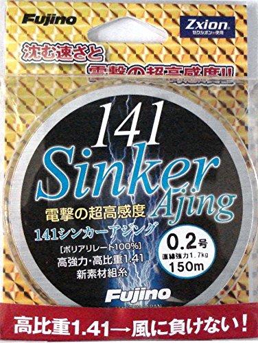 Fujino(フジノ) ライン fujino(フジノ) 141シンカーアジング 150m L-12