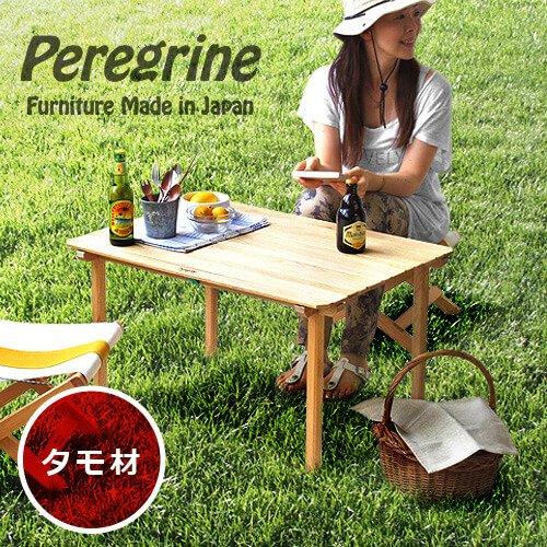 ペレグリン ファニチャー ドンキー テーブル ≪タモ≫ Peregrine Furniture Donkey Table