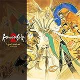 Romancing SaGa2 Original Soundtrack-REMASTER-