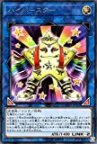 ハイパースター レア 遊戯王 サイバネティック・ホライゾン cyho-jp050