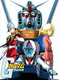 【早期購入特典あり】機動戦士ガンダム Blu-ray Box (特製リーフレット付)