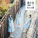 【Amazon.co.jp限定】2nd Single「風を待つ」TypeA初回限定盤(オリジナル生写真+応募抽選ハガキ付)