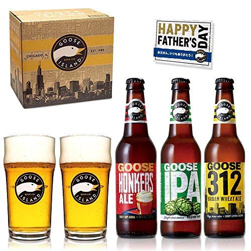 ビールが好きなお父さんには世界のビールをプレゼント