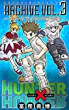 HUNTER×HUNTER Archive Vol.3―グリードアイランド編・序章― (ジャンプコミックスDIGITAL)