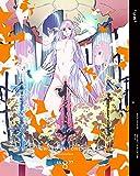 ソードアート・オンライン アリシゼーション 8(完全生産限定版) [Blu-ray]