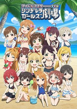 アイドルマスター シンデレラガールズ劇場 3rd SEASON 第1巻 [Blu-ray]