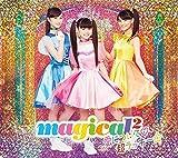 愛について/超ラッキー☆(期間生産限定盤)(DVD付)