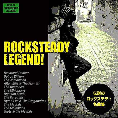 ロックステディ・レジェンド!- Best of Rocksteady Classics