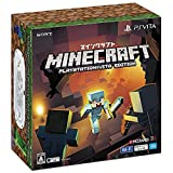 PlayStation Vita Minecraft Special Edition Bundle【Amazon.co.jp限定】CYBER液晶&背面タッチパッド 保護フィルム (指紋防止タイプ)付